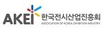 한국전시산업진흥회 로고입니다.